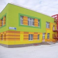 Russie Ekatarinbourg - Système de ventilation naturelle - Référence