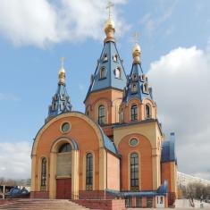 Russie Moscou Reigning Temple - Système de ventilation naturelle - Référence